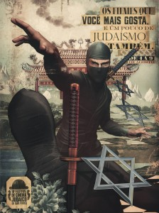 Festival_Ninja