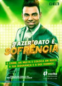 sofrencia